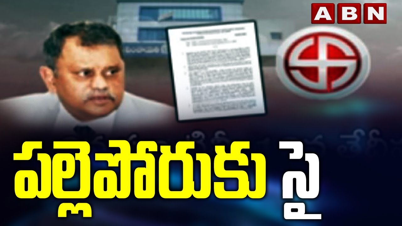 AP SEC Nimmagadda Ramesh Kumar Release AP Local Body Election 2021  Schedule | ABN Telugu