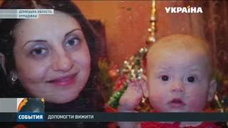 Гуманітарний штаб Ріната Ахметова працює вже третій рік