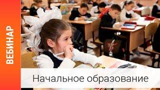 Работа с текстом средствами учебников «Русский язык» и «Окружающий мир» в системе Л.В. Занкова