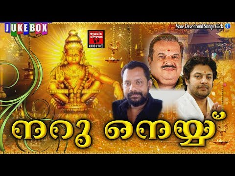 Hindu Devotional Music