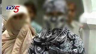 Principal Sexual Harassment On 10th Class Girl | Krishna District | TV5 News