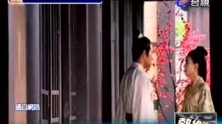 熱線追蹤 2013-07-09 pt.1/5 王美人/蕭皇后/趙