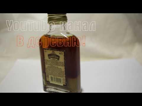 10%-ный спиртовая настойка (экстракт, раствор) прополиса