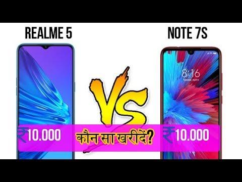 realme-5-vs-redmi-note-7s-|-realme-5-|-redmi-note-7s-|-full-comparison-|-hindi