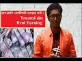 How To Make Money Online Olymp Trade Bangla tutorial Olymp Trade Online Income 2019 part 2