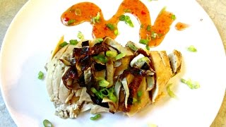 Whole Roasted Chicken - Traditional Cantonese Recipe For Duck - Poormansgourmet