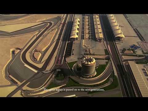 The Bahrain Award for Entrepreneurship 2nd Edition - Video Presentation
