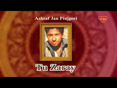 Ashraf Jan Pinjgori - Tu Zaray - Balochi Regional Songs
