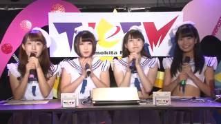 2016年9月29日放送 ゲスト:チームアルベルトfromFES☆TIVE 横井ほなみ ...