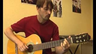 """Mondo Bongo"" (Мистер и миссис Смит)  уроки гитары Киев"