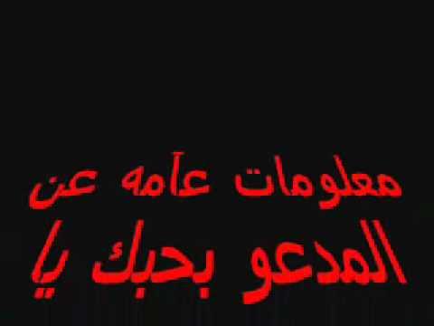 لعيونك.. يا جآك ... HackEr Syria
