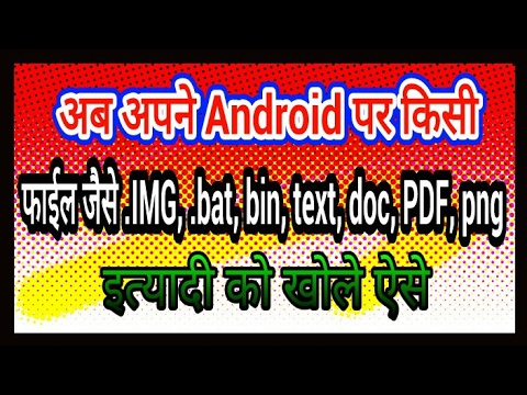 How to open bin file in Android working