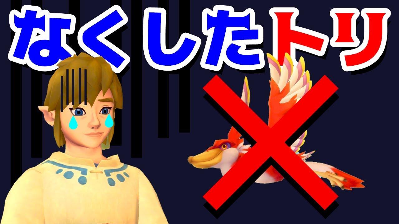 【ゲーム遊び】第1話 ゼルダの伝説 スカイウォードソードHD しゃべるリンクのはじまりw【アナケナ&ママケナ】The Legend of Zelda