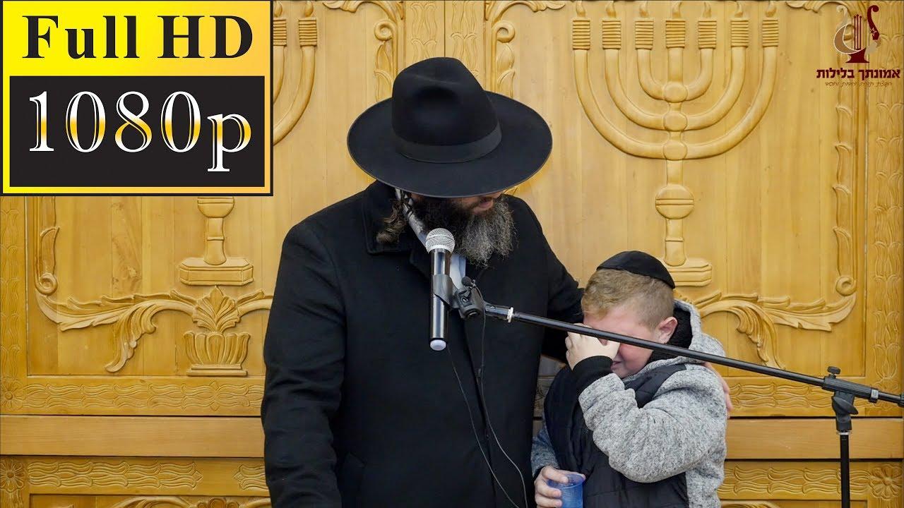 הרב רונן שאולוב - אהבת ישראל והבריות !! שיעור מרגש שכולם חיכו לו ולא השאיר מילים בטבריה !! 13-1-2019