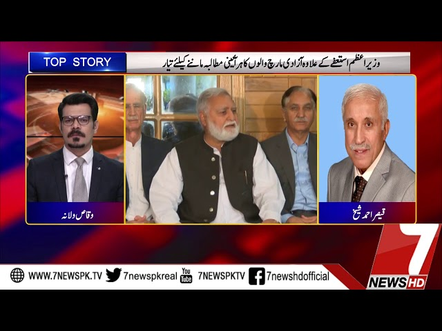 TOP STORY 05 November 2019 |7News Official|