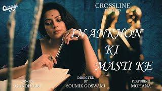 In Ankhon Ki Masti Ke | Crossline | New Cover Version | Gandharbi | Soumik | Mohana