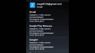 Как удалить аккаунт на телефоне(Сегодня я показал как удалить аккаунт на телефоне я надеюсь я вам помог Ставьте лайки и подписовайтесь..., 2015-07-09T18:02:33.000Z)