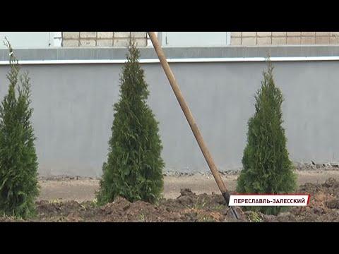 Видео На территории больницы в Ярославской области установят постамент, посвященный борьбе с COVID-19