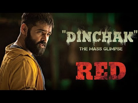 Dinchak Song Teaser   Red Movie Songs   Ram Pothineni   Hebah Patel   Tirumala kishore   Mani Sharma