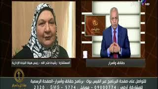 مصطفى بكري يطالب رئيس الوزراء بإيجاد حلول عادلة للمتقدمين في مسابقة النيابة الإداري