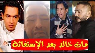 بعد طلب المساعده بفيديو من المستشفي واعتذار أخيه وتدخل تامر حسني/ الملحن الشاب خالد عادل يودع الحياة