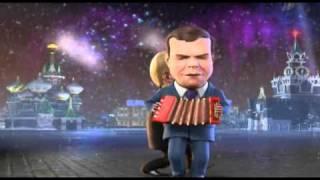 Novogodnie chastushki ot Putina i Medvedeva