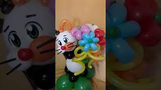 Кот из воздушных шаров