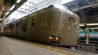 【寝台特急】285系 サンライズエクスプレス  東京駅回送発車【デジカメ撮影】