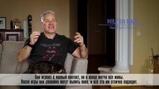 Грузия: Будущая Суперсила Регби | Эпизод первый | World Rugby Films
