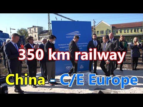 Groundbreaking ceremony held for Hungarian section of Budapest-Belgrade Railway 布达佩斯-贝尔格莱德铁路匈牙利段奠基仪式