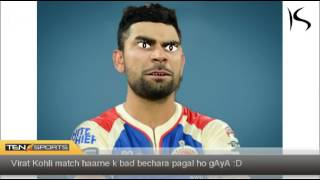 Virat Kohli Reaction to Ashwin after Losing match from Pakistan