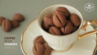 커피콩 쿠키 만들기 : Coffee Bean Cooki…