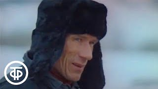 Продается медвежья шкура. По одноименному рассказу Валентина Распутина (1980)