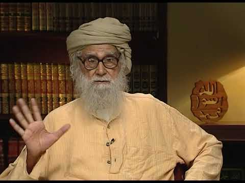 The Case of Present Muslim Generation   September 28, 2008