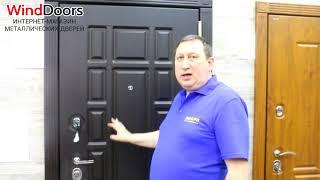 Двери на заказ. Входная металлическая дверь Cerber-7.  Интернет-магазин WindDoors.ru