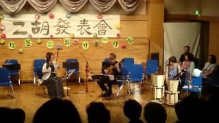テレサ・テン メドレー 張艶(ZhangYan) 2015.6.20 稲城市城山文化セン...