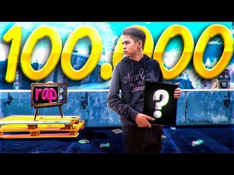 ESPECIAL 100K - RAP DE MI CANAL