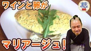 新宿 - 厳選したハーブとスパイスで漬け込んだグリル料理店! (3/3)