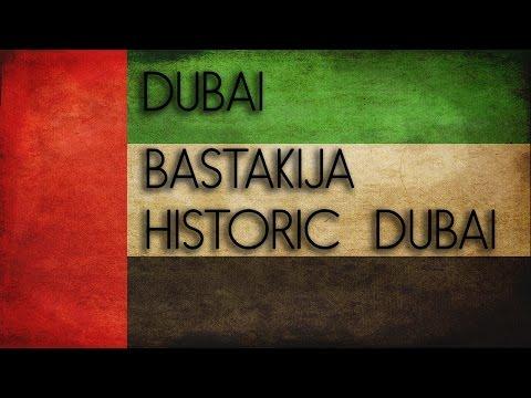 Dubai – Bastakiya Historic Dubai