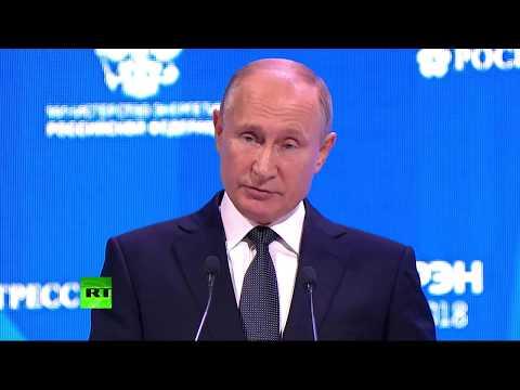 Выступление Путина на форуме «Российская энергетическая неделя» — LIVE