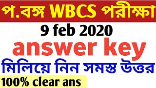 WBCS answer key 2020,9th feb 2020 wbcs all answer,wbcs 2020 question and answer 100%,wbcs answer key
