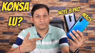 SAMSUNG GALAXY M30S | You Should Wait For Redmi Note 8 Pro