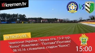 FC Kolos Kovalivka vs Poltawa full match