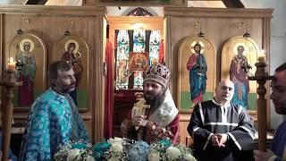 ყოვლადუსამღვდელოესი ჩრდილოეთ ამერიკის ეპისკოპოსი საბას ქადაგება შენდობის კვირას. 18/02/ 2018წ.