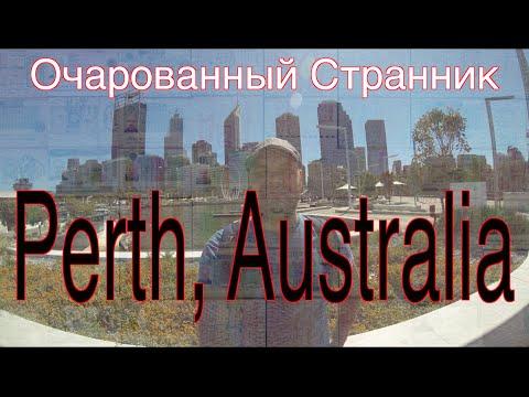 знакомства австралия перт