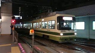 広島電鉄3900形3902号『ぐりーんらいなー』広電西広島到着