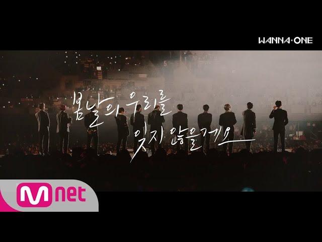 Wanna One Go Wanna One l 512 Days of Wanna One 170803 EP.0
