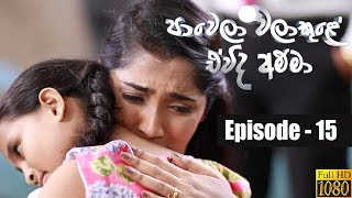 Paawela Walakule | Episode 15 29th September 2019 Thumbnail