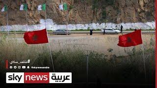 آراء الشارعين المغربي والجزائري بشأن قطع العلاقات الدبلوماسية بين البلدين