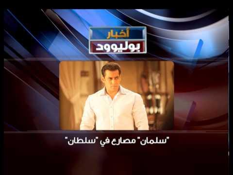 سلمان مصارع في سلطان